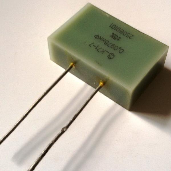Прайс по скупке радиодеталей в москве цены